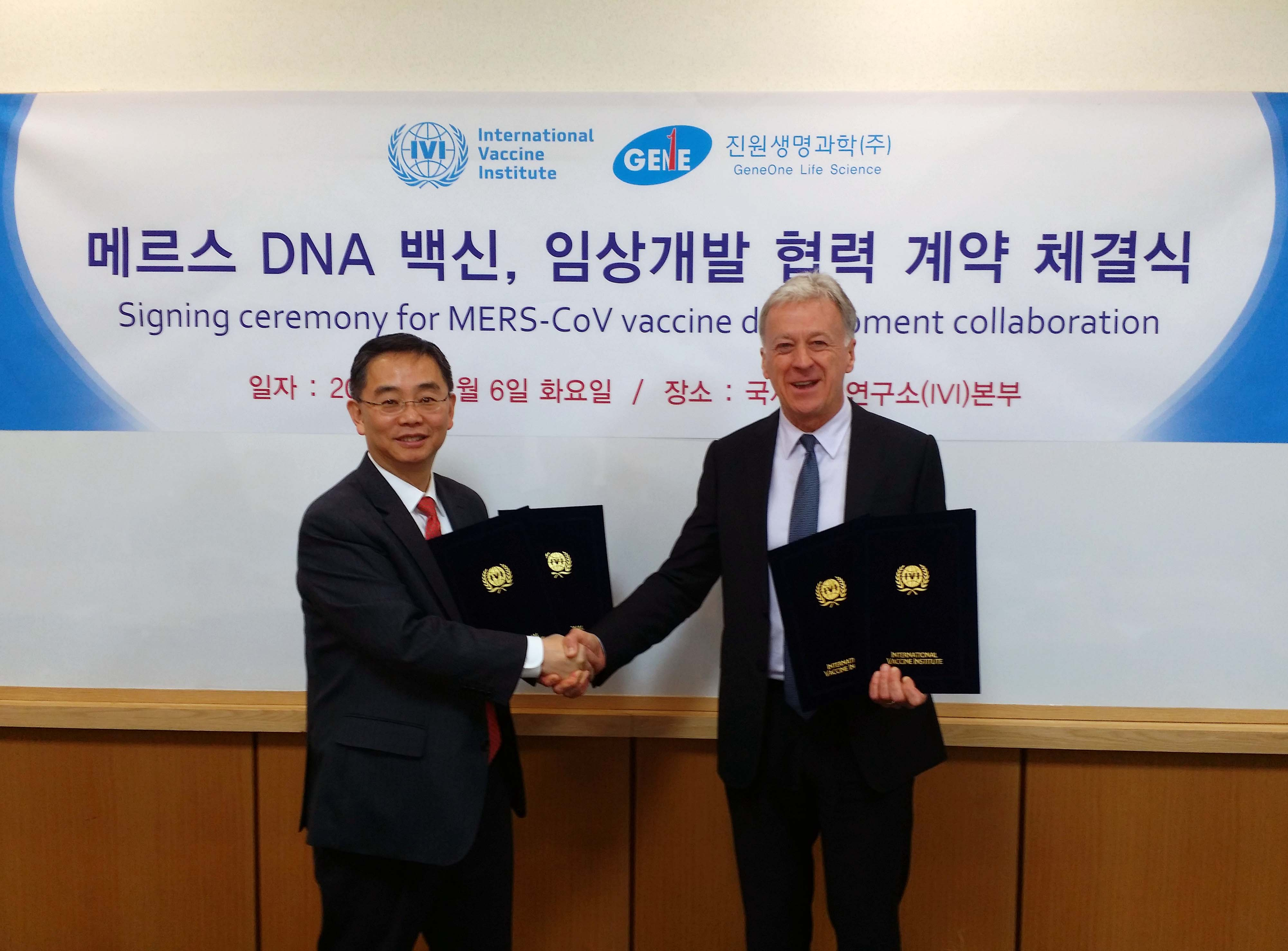 GeneOne and IVI Collaborate on MERS-CoV vaccine